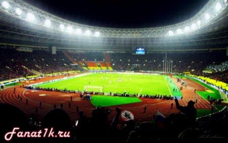 От КБ-Йолы на матче Спартак-Челси было 8 человек